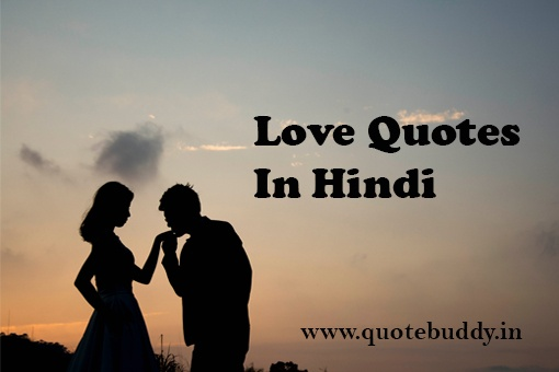 Top Love Quotes In Hindi And Short Romantic Love Quotes Cute Love Quotes