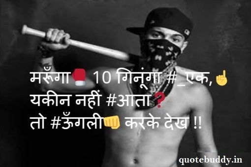 attitude status in hindi images