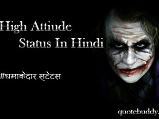 cover attitude photos