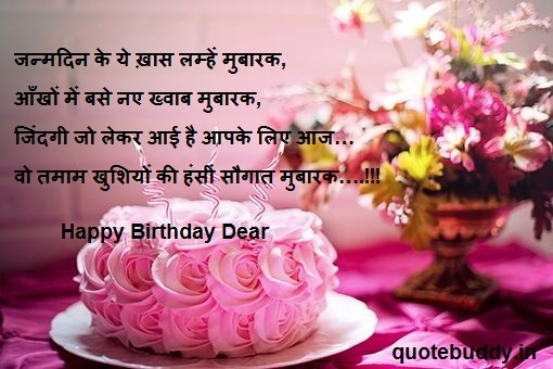 happy birthday images for friend with quote