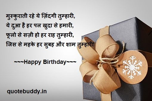 best friend birthday wishes images