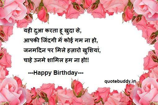 best birthday wishes images for friend