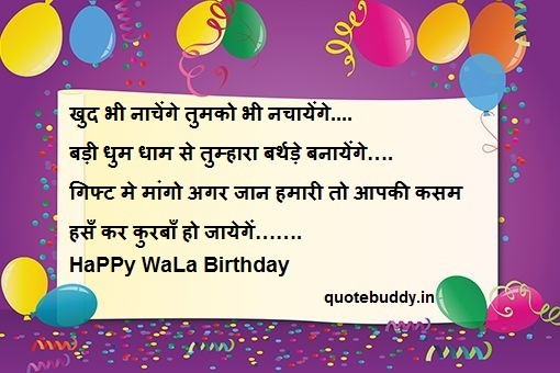 birthday wishes n images