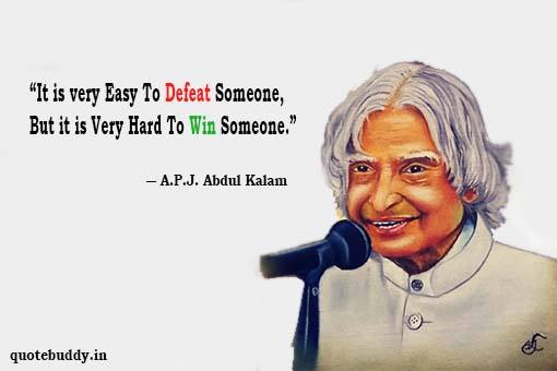 apj abdul kalam quotes images