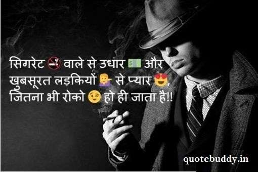 attitude shayari in hindi for whatsapp