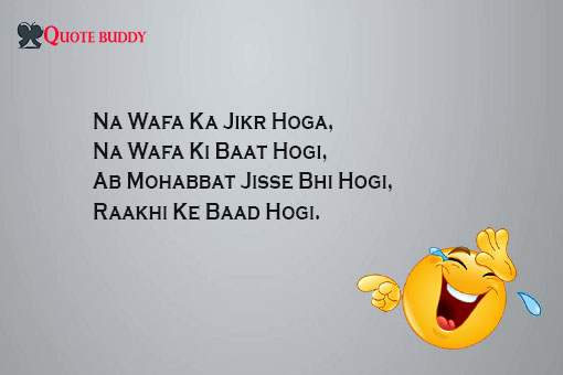 best hindi funny shayari