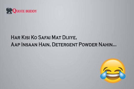 funny hindi shayri
