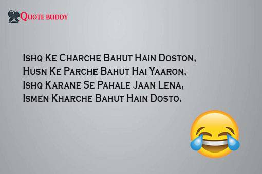 funny shayaris in hindi