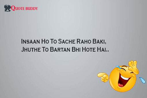 hindi shayari comedy