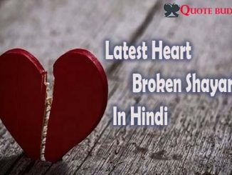 Heart Broken Shayari In Hindi