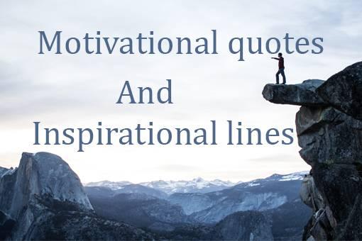 inspirational lines