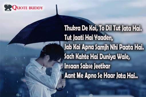 2 line heart broken shayari for bf