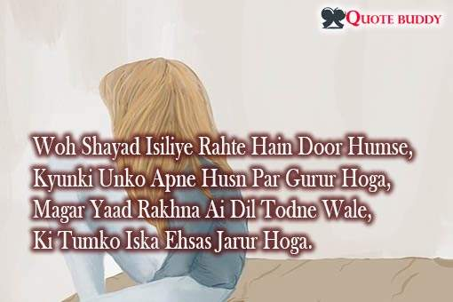 Heart Broken Shayari In Hindi 2 line Images