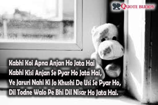 broken heart shayari for lovers