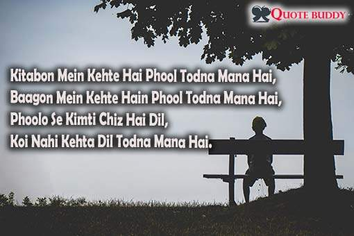 broken heart shayari for whatsapp status
