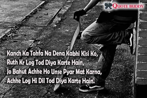 broken heart shayari in hindi to share on status