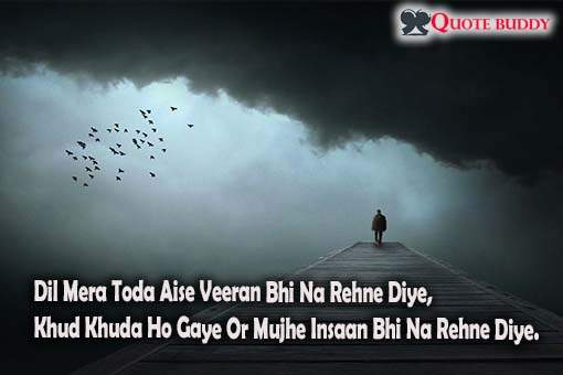 two line heart break shayari status