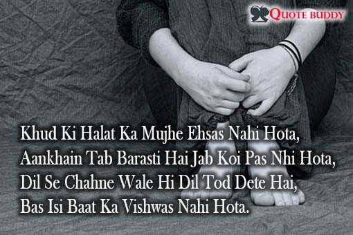 unforgettable shayari of a broken heart